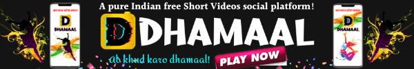 Dhamaal.app